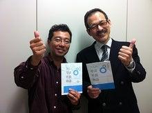 $実例満載!43歳以上の社長!100人社長にインタビューした秋田俊弥の「あなたに頼むわ」と言われるプロフィール作成7つのステップ