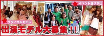 ニーモ★オフィシャルブログ-エントリーバナー