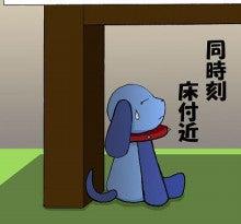アニメ・漫画二次ss部屋_収納100話以上まだまだ増加中!-いおりょぎさん@こばと。