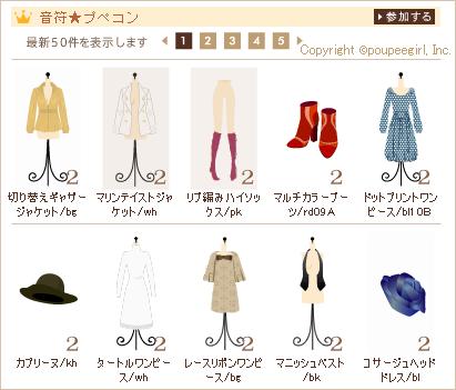 もんじゅのプペブログ-20101206