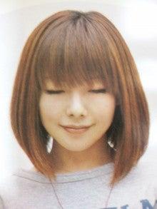 airunさんのブログ,DVC00460