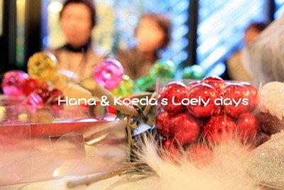 $HANA*aroma    koeda's diary