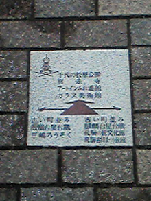 https://stat.ameba.jp/user_images/20101206/15/maichihciam549/26/43/j/t02200293_0240032010901853275.jpg