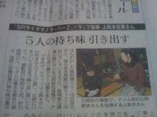 love the world-TKD新聞
