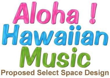 Hawaiian Music Select ロゴ