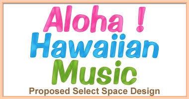 ハワイアン-カテゴリーテーマ