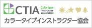 $北野美弥のcolor essence