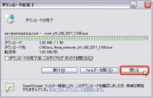 RYUのブログ-un5