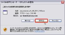 RYUのブログ-un3