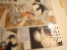 高田明美オフィシャルブログ「Angel Touch」Powered by Ameba-生原稿の写植  #yuuki30th