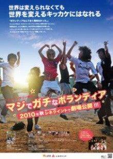 hairloungeBEACH村上正也の毎日が冒険ブログ-randing.jpg