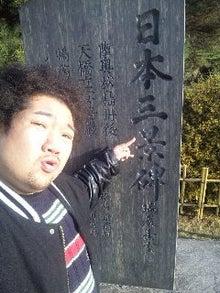縄☆レンジャーランド-101206_135224.jpg