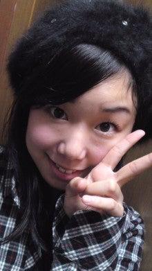 あいうえお | HIT ☆ ME!