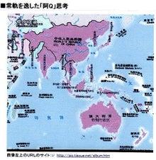 $日本人の進路-中国の野望01