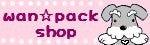 $wan☆pack