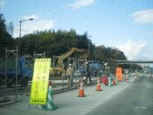大分市内の有料道路の無料化:米良、大野川有料道路。(大分市内 ...