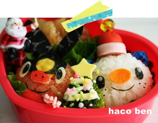 haco ben!!  ~Thanks for the majic words~
