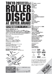 TOKYO ROLLER DISCO BLOG