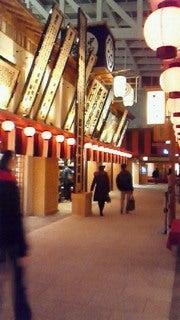 旅する姫のブログ-201012092029000.jpg
