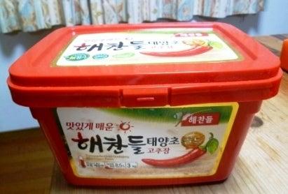 韓国からのお土産 コチジャン | ...