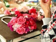 Plumerry(プルメリー)プリザーブドフラワースクール (千葉・浦安校)-ハートバッグ 手作りウエディンウ