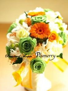 Plumerry(プルメリー)プリザーブドフラワースクール (千葉・浦安校)-ホリゾンタル ウエディング