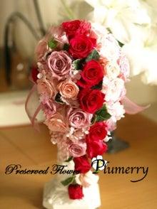 Plumerry(プルメリー)プリザーブドフラワースクール (千葉・浦安校)-キャスケード ウエディング