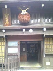 https://stat.ameba.jp/user_images/20101210/08/maichihciam549/00/8b/j/t02200293_0240032010908908652.jpg