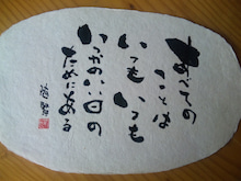★ぽっかぽかになりたいね  (癒しの部屋)★        ~Tab  Premium 徳島~-SH3E0109.jpg