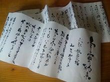 ★ぽっかぽかになりたいね  (癒しの部屋)★        ~Tab  Premium 徳島~-SH3E0110.jpg