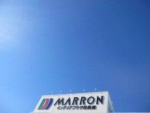 marron blog