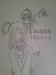 桐山八恵子 まったり日記(謎-DVC00522.jpg