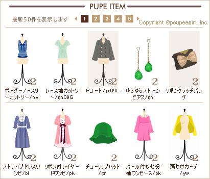 もんじゅのプペブログ-20101210