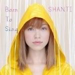 $Shantiオフィシャルブログ「大きな Hitorigoto」Powered by Ameba