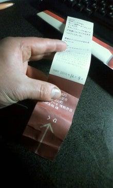 戦う弁当屋のブログ!!-101210_1348~02.jpg