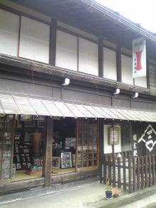 https://stat.ameba.jp/user_images/20101210/14/maichihciam549/ad/8b/j/t02200293_0240032010909270278.jpg