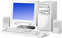 あゆっちのブログ-パソコン1
