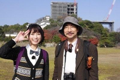 美甘子オフィシャルブログ 歴ドル美甘子の「歴っしゅ!ブログ」by Ameba