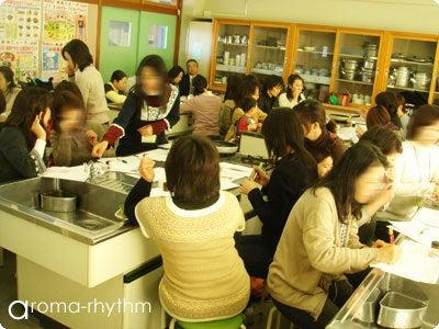 aroma-rhythm (アロマリズム)-大戸小学校にてアロマ講座