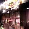 金スマでやっていたTKO木下のおかんのお店♪の画像