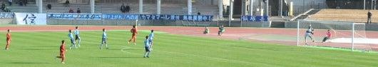 ここからJリーグ-三洋電機洲本vsカマタマーレ讃岐