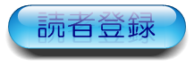 $AKB48の定理-読者登録