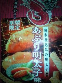 もちづきる美オフィシャルブログ「るみポタ」powered by アメブロ-KC3O0064.jpg