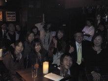 ★せきしょう★SekiShowのブログちゃんぷる!