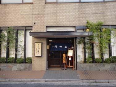 横浜発 驢馬人の美食な日々-AzabuNodaiwa