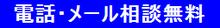 中年にして建設業界からの転身!埼玉県朝霞市でゼロから開業した熱血!アラフィフ行政書士のブログ
