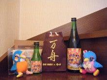 つよく☆やさしく☆美しく ヒロナ'sブログ-BLOG1562.jpg