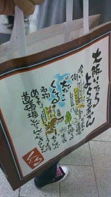 大場美奈ちゃんとみなるんMIX!!!-101211_1728~01.jpg