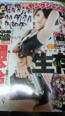☆チョラッペ's AKB48fanBlog☆~なっつみぃ&ゆっこ&なつあきへの道~-2010121115150000.jpg