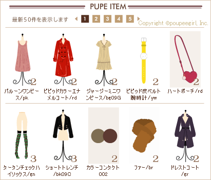もんじゅのプペブログ-20101211